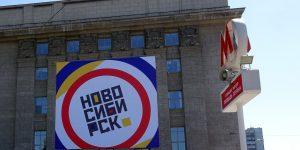 Sibirischer Sommer in Nowosibirsk