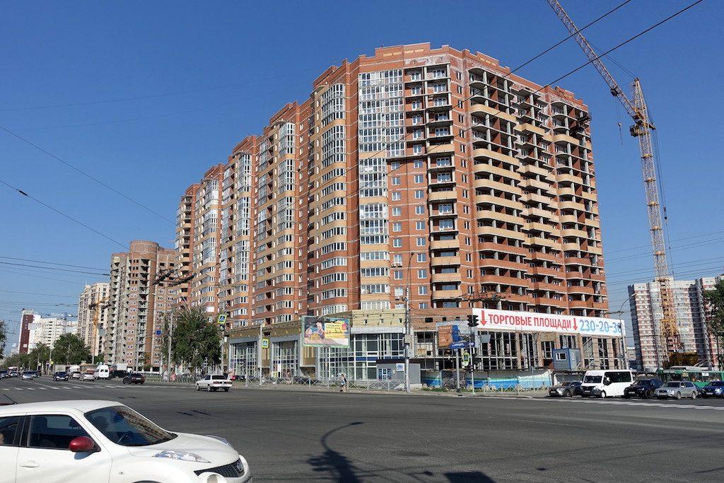 Wohnhaus Sim-City-Style großer Klops. Recht oft anzutreffen und auch noch teilweise im Neubau.