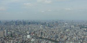 Ausblick auf das kleine Tokyo.