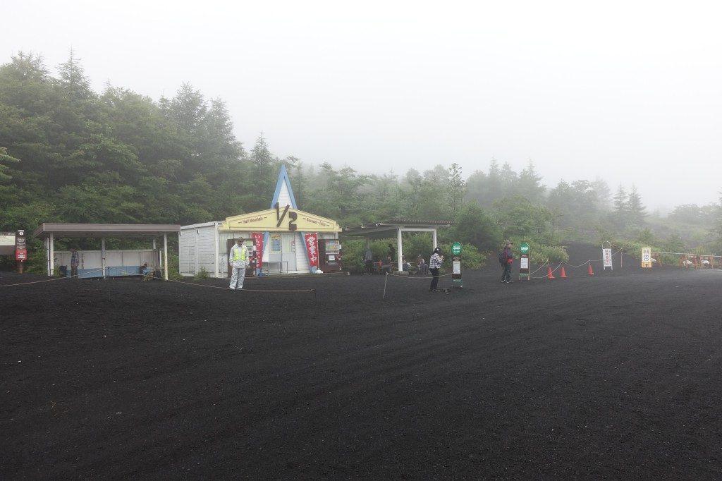 Die fünfte Station des Gotemba Trail (Farbe grün). Hier kommt der Bus vom Bahnhof Gotemba an und hier beginnt der Aufstieg.